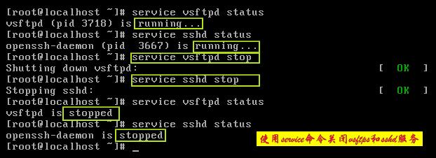 linux系统管理-管理进程并设置计划运行的任务