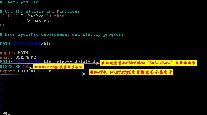 定制root用户的Shell环境