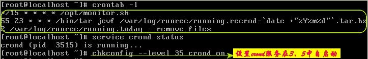 linux编写Shell脚本监测服务器状态