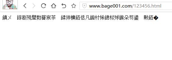 读取404模板失败